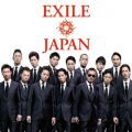 EXILEの曲/シングル - I Wish For You -Tower Of Wish Version-