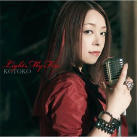 Light My Fire (instrumental) / KOTOKO