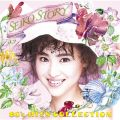 アルバム - SEIKO STORY〜80's HITS COLLECTION〜 / 松田 聖子