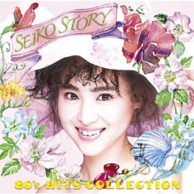 SEIKO STORY〜80's HITS COLLECTION〜 / 松田 聖子