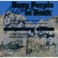 アルバム - Remix Tracks Vol 1 / Deep Purple