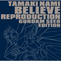 Believe Reproduction 〜GUNDAM SEED EDITION〜