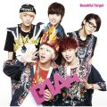 アルバム - Beautiful Target-Japanes ver.- 初回限定盤B / B1A4