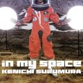 in my space【DVD付き】