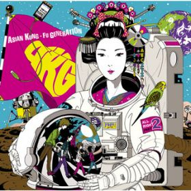 N2 / ASIAN KUNG-FU GENERATION
