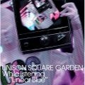 UNISON SQUARE GARDENの曲/シングル - ラブソングは突然に〜What is the name of that mystery ?〜