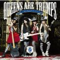 Queens are trumps -切り札はクイーン-