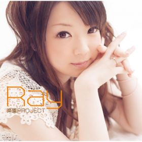楽園PROJECT (instrumental) / Ray