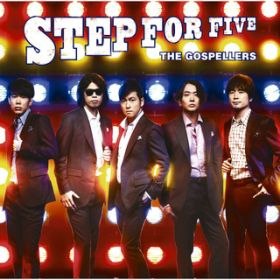 STEP FOR FIVE / ゴスペラーズ