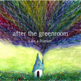 大行進 / after the greenroom