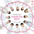 「OFFICE CUE THANK YOU BEST」CUE ALL STARS