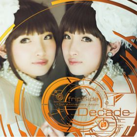 fortissimo-from insanity affection- / fripSide