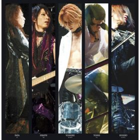 Scarlet Love Song -BUDDHA MIX- / X JAPAN