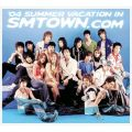04 SUMMER VACATION IN SMTOWN.COM