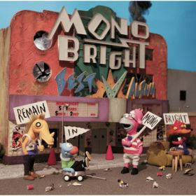 MONOBRIGHT BEST ALBUM 〜Remain in MONOBRIGHT〜 / MONOBRIGHT