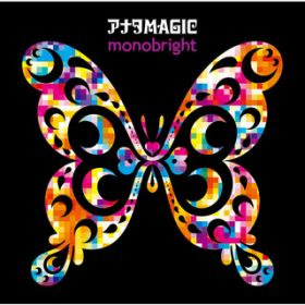 アナタ MAGIC / monobright