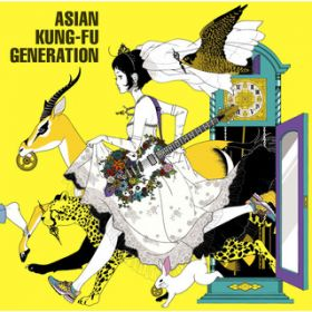 ケモノノケモノ / ASIAN KUNG-FU GENERATION
