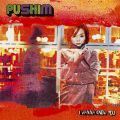 アルバム - I Wanna Know You / PUSHIM