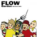 アルバム - Garden 〜Summer Edit〜 / FLOW