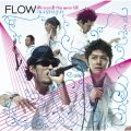 アルバム - Around the world / KANDATA / FLOW