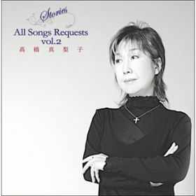 Stories〜All Songs Requests〜vol.2 / 高橋 真梨子