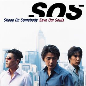 アルバム - Save Our Souls / Skoop On Somebody
