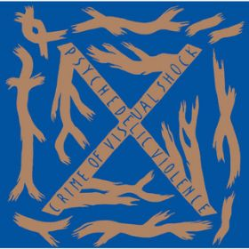 アルバム - BLUE BLOOD SPECIAL EDITION / X