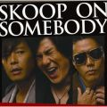 Skoop On Somebodyの曲/シングル - As we are