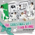 Christmas gift from 東方神起