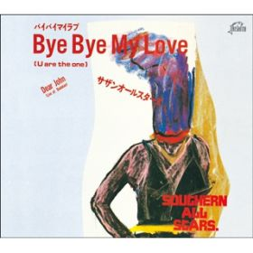 Bye Bye My Love(U are the one) / サザンオールスターズ