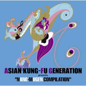 ブラックアウト / ASIAN KUNG-FU GENERATION