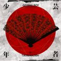 アルバム - GEISHA BOY -ANIME SONG EXPERIENCE- / T.M.Revolution