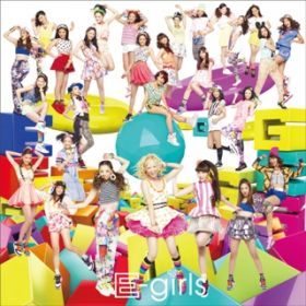 Fancy Baby / E-girls