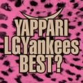 アルバム - YAPPARI LGYankees BEST?<通常盤> / LGYankees