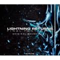 LIGHTNING RETURNS : FINAL FANTASY XIII ORIGINAL SOUNDTRACK