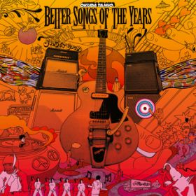 BETTER SONGS OF THE YEARS / 奥田 民生
