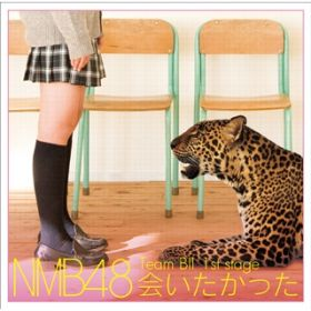 overture / NMB48