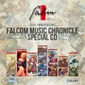 アルバム - Falcom Music Chronicle Special / Falcom Sound Team jdk