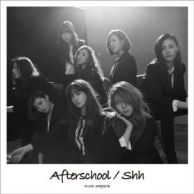 アルバム - Shh / AFTERSCHOOL