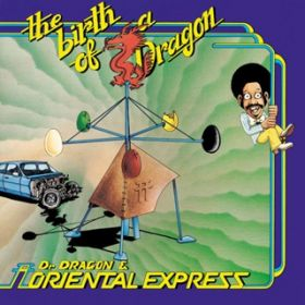 バンブー / DR.DRAGON & THE ORIENTAL EXPRESS