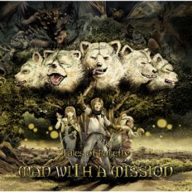 babylon / MAN WITH A MISSION
