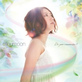 アルバム - Do you remember? / moumoon