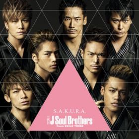 風の中、歩き出す / 三代目 J Soul Brothers from EXILE TRIBE