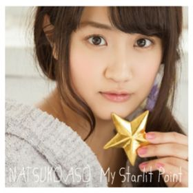 My Starlit Point / 麻生夏子