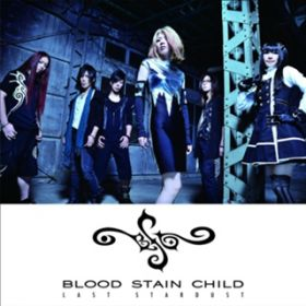 OVER THE GALAXY / BLOOD STAIN CHILD