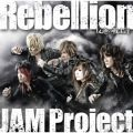 JAM Projectの曲/シングル - PRAY FOR YOU