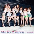 Like You Anyway 通常盤