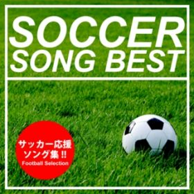 Wavin' Flag (Celebration Mix) / Countdown Groove