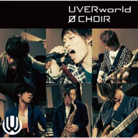 Born Slippy / UVERworld