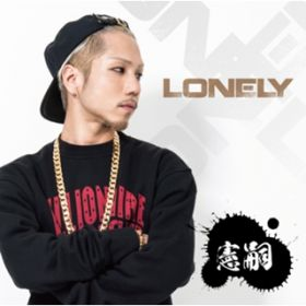 LONELY / 憲嗣